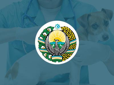 State Committee of Veterinary Medicine